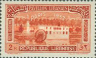 [Airmail - Paris International Exhibition, type CX2]