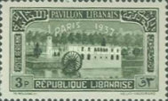 [Airmail - Paris International Exhibition, type CX3]