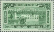 [Airmail - Paris International Exhibition, type CX4]