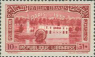 [Airmail - Paris International Exhibition, type CX5]