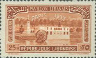 [Airmail - Paris International Exhibition, type CX7]
