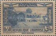 [Airmail - Beit ed-Dine Palace and Acropolis of Baalbek, type CY]