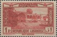 [Airmail - Beit ed-Dine Palace and Acropolis of Baalbek, type CY1]