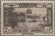 [Airmail - Beit ed-Dine Palace and Acropolis of Baalbek, type CY2]