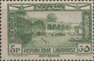 [Airmail - Beit ed-Dine Palace and Acropolis of Baalbek, type CY4]