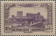 [Airmail - Beit ed-Dine Palace and Acropolis of Baalbek, type CZ]