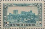 [Airmail - Beit ed-Dine Palace and Acropolis of Baalbek, Typ CZ1]