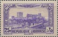 [Airmail - Beit ed-Dine Palace and Acropolis of Baalbek, type CZ2]