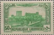 [Airmail - Beit ed-Dine Palace and Acropolis of Baalbek, type CZ3]