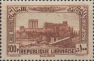 [Airmail - Beit ed-Dine Palace and Acropolis of Baalbek, type CZ4]