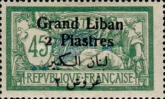 [French Postage Stamps Surcharged & Overprinted in French & Arabic, type D11]