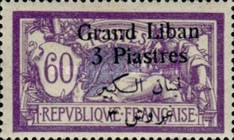 [French Postage Stamps Surcharged & Overprinted in French & Arabic, type D12]