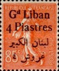 [French Postage Stamps Surcharged & Overprinted in French & Arabic, type D14]