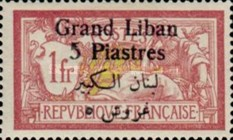 [French Postage Stamps Surcharged & Overprinted in French & Arabic, type D15]