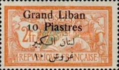 [French Postage Stamps Surcharged & Overprinted in French & Arabic, type D16]