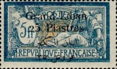 [French Postage Stamps Surcharged & Overprinted in French & Arabic, type D17]