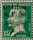[French Postage Stamps Surcharged & Overprinted in French and Arabic, type D18]