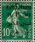 [French Postage Stamps Surcharged & Overprinted in French & Arabic, type D2]
