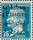 [French Postage Stamps Surcharged & Overprinted in French and Arabic, type D23]