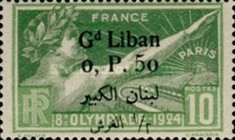 [French Olympic Issue of 1924 Surcharged & Overprinted, Typ D24]