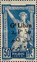 [French Olympic Issue of 1924 Surcharged & Overprinted, type D27]