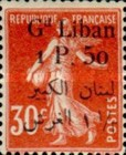 [French Postage Stamps Surcharged & Overprinted in French & Arabic, type D7]
