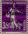 [French Postage Stamps Surcharged & Overprinted in French & Arabic, type D8]