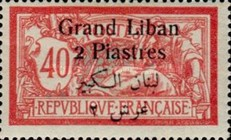 [French Postage Stamps Surcharged & Overprinted in French & Arabic, type D9]