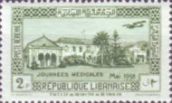 [Airmail - Medical Congress, Beirut, type DA]