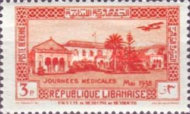 [Airmail - Medical Congress, Beirut, type DA1]