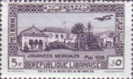[Airmail - Medical Congress, Beirut, Typ DA2]