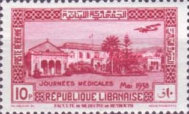 [Airmail - Medical Congress, Beirut, Typ DA3]