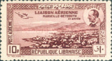 [Airmail - The 10th Anniversary of 1st Air Service between France and Lebanon, type DB]