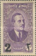 [Previous Stamps Surcharged in English and Arabic, Typ DC]