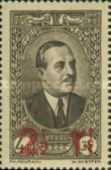 [Previous Stamps Surcharged in English and Arabic, type DD1]