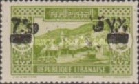 [Previous Stamps Surcharged in English and Arabic, Typ DE]