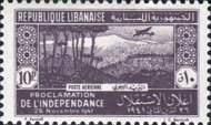 [Airmail - The 1st Anniversary of Proclamation of Independence, type DI]