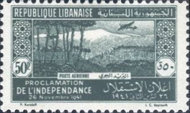 [Airmail - The 1st Anniversary of Proclamation of Independence, type DI1]