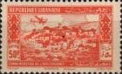 [Airmail - The 2nd Anniversary of Proclamation of Independence, type DN1]