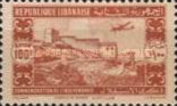 [Airmail - The 2nd Anniversary of Proclamation of Independence, type DO]