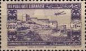 [Airmail - The 2nd Anniversary of Proclamation of Independence, type DO1]