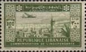 [Airmail - The 2nd Anniversary of Proclamation of Independence, type DP]