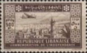 [Airmail - The 2nd Anniversary of Proclamation of Independence, type DP1]