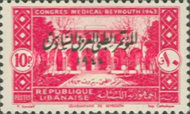 [The 6th Medical Congress, Beirut - Overprinted, type DQ]