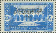 [The 6th Medical Congress, Beirut - Overprinted, type DQ1]