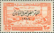 [Airmail - The 6th Medical Congress, Beirut - Overprinted, type DR]