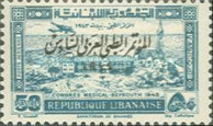 [Airmail - The 6th Medical Congress, Beirut - Overprinted, Typ DR1]