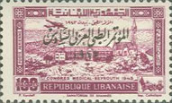 [Airmail - The 6th Medical Congress, Beirut - Overprinted, Typ DR2]