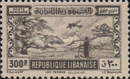 "[Airmail - Falls of R. Litani and Winter Sports Field ""Les Cedres"", type DV1]"