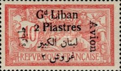 [Airmail - No. 37, 38 and 41-42 Overprinted in French and Arabic, type E]